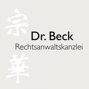 logo_klaus-beck