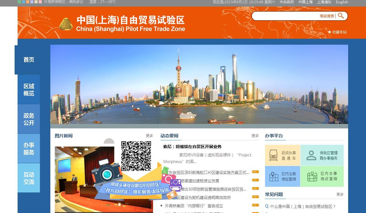 Niederlassungen in China