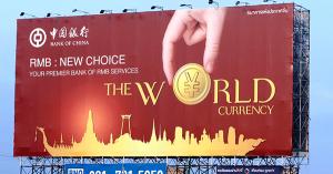 Von CIPS bis IWF: Renminbi für alle