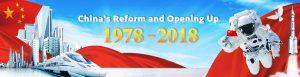 Alles nach Plan: 40 Jahre Reform und Öffnung